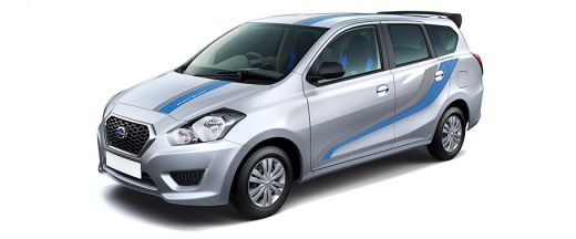 Datsun GO Plus Anniversary Edition Price (Check Offers ...