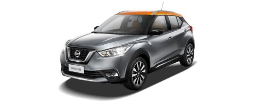 Nissan Kicks Pictures