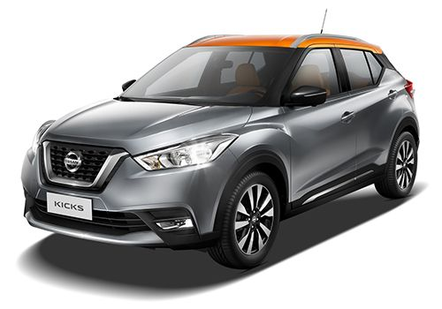 Nissan Kicks Price in India, Review, Pics, Specs & Mileage ...